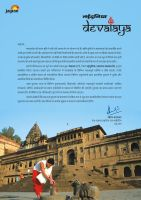 Naidunia_Coffee Table Book_Letter by rajrajput