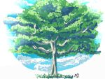 Look at the tree by ZA-18