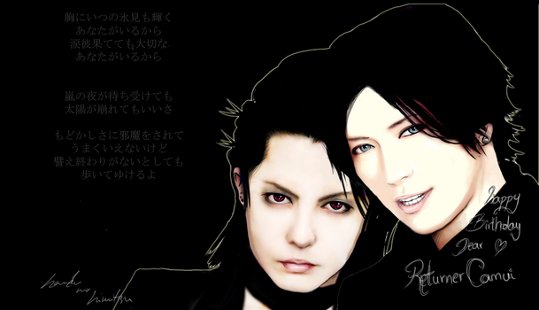 Gackt and Hyde ~ by Seisups