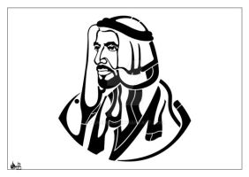 ZAYED - My Famouse calligraphy by kchemnad