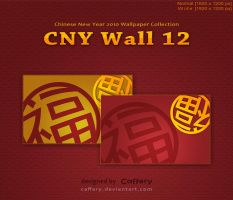CNY Wall 12 by Caffery