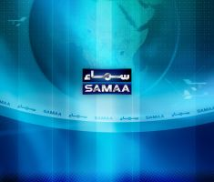Samaa Generic Backdrop by aliather