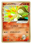 002 Shining Cyndaquil by cscdgnpry