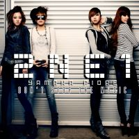 2NE1 - Don't Stop The Music by 0o-Lost-o0