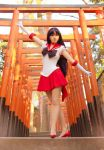Sailor Mars s by foux86