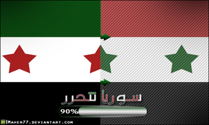 Syria will be free by maher77