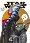 SW - Use the force by HD-2