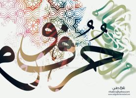 Calligraphy colors art by calligrafer
