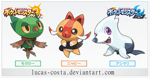 POKEMON SUN and MOON STARTERS (FAKE) by Lucas-Costa