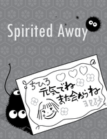 Spirited Away Typographical Movie Poster by Benzophenone-4