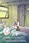 APH-These Gates pg 54 by TheLostHype