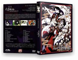 xxxHolic DVD cover 3d by cromossomae