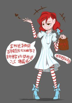 ~~ Wendy's ~~ by qw123132as