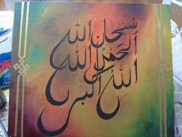 Arabic Calligraphy- front view by sansanana