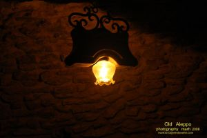 An old lamp by marh333