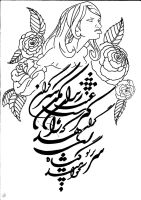 persian calligraphy tattoo by sasan-ghods