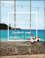 PNG PACK #5_The beach by ahui1107