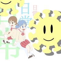 Nichijou staring at the sun by myckel