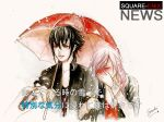 Lightning and Noctis under the snow by hakurama01