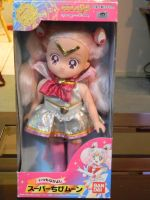 Super Chibiusa Baby Doll by Super-Moogles