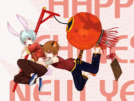 Happy Chinese New Year 2011 by eKurosu