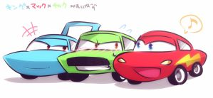 CARS37 by ImotacoNankin