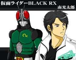 KR Black RX FanART by Tc-Chan