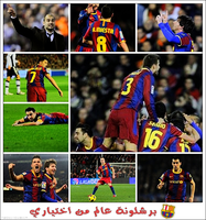 Barca Barca Barca by DaShiR