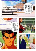 Street Fighter II V - The Animated Comic by DIGITALWIDERESOURCE