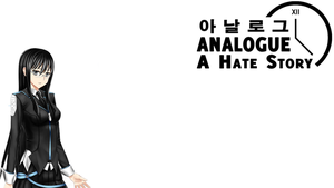 Analogue: A Hate Story Wallpaper by Hatumex