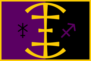 Ixion Flag by 1Wyrmshadow1