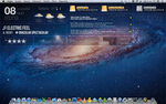MacOSX.Lion + Geektool by TeoticWins