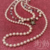 Pink Pearls and Beads Star Necklace by shoudoumagic