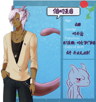 PokeHost App: Tomio (Revamped) by Eitzuki