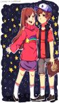 .:''-Gravity Falls-Dipper And Mabel Pines-'':. by ciripahn
