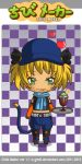 ChibiMaker Trancy the calico cat by Seekess
