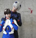 Neon Genesis Evangelion - I can (not) kill you by Albitxito