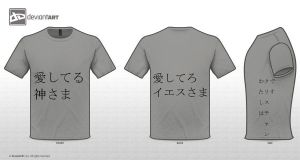 Japanese Christian T-Shirt by LindoKorchi