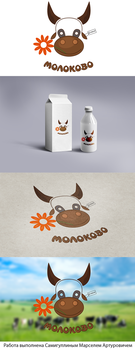 Logo for the shop Molokova  farm products by Marsel95