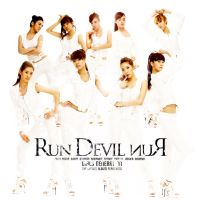 Girls' Generation - RDR Cover by 0o-Lost-o0