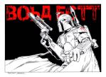 Boba Fett Commission by SergioSandoval