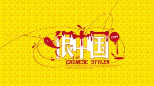 Chinese style by emi-Chen