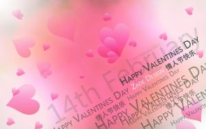Valentine Days 2011 Wallpaper by zadelim