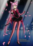 Sailor Wicked Lady by MyscMoon