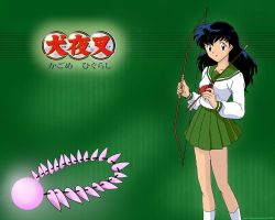 Kagome and shikon no tama by Meow-chi