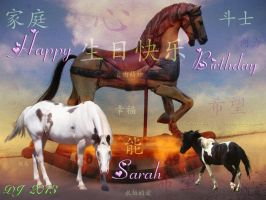 Happy Birthday Sarah by starlight2infinity