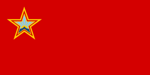 Alt Flag - Socialist Republic of Macedonia by AlienSquid