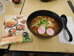 Curry Udon _ 20150911a by K4nK4n