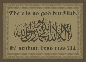 There is no god but Allah III by azlah
