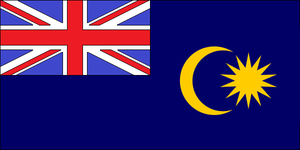 Malaysia Ensign by dragonvanguard